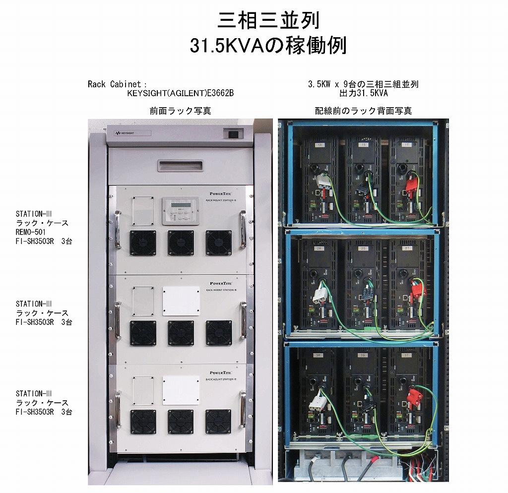 http://www.powertite.co.jp/pic/ori/2016032915284910.jpg